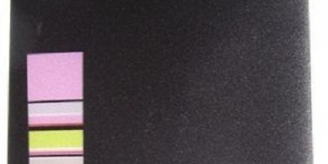 LEVET COMMUNICATION - cravate polyester imprimée 42264