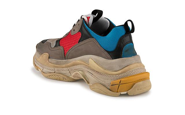Pertochris - Détourage chaussure - Packshot 73211